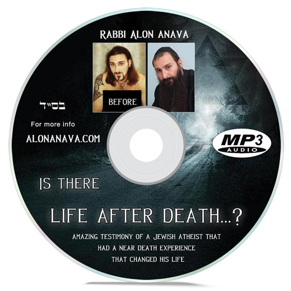 NDE CD
