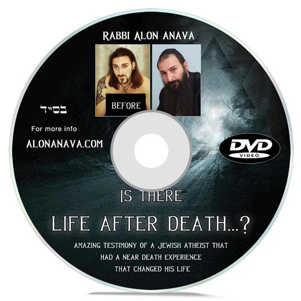NDE-DVD